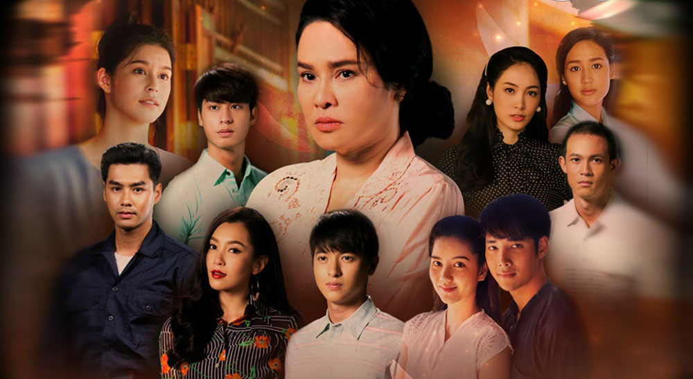 Thai TV Drama Krong Karm Poster