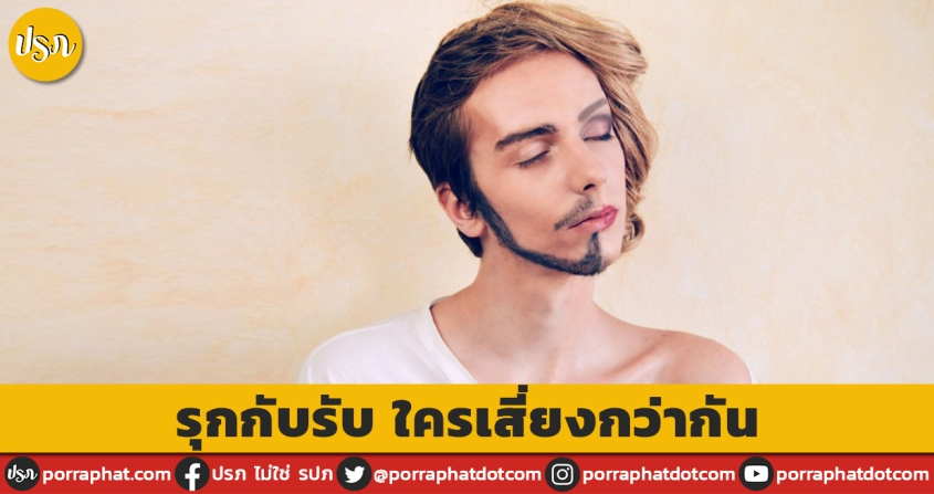 15-top-or-bottom-risk-of-hiv