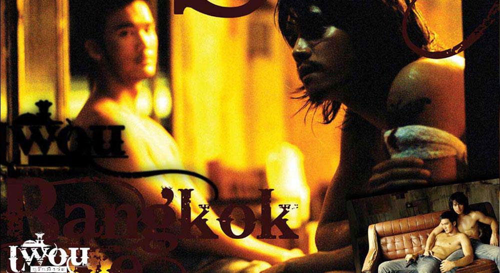 Bangkok Love (2550) thai movie
