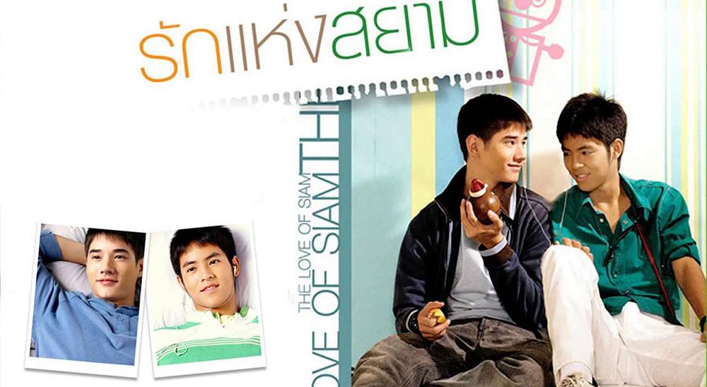 THE LOVE OF SIAM thai movie
