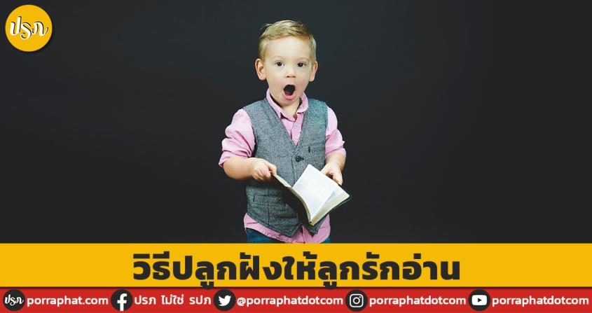 a boy holding open book