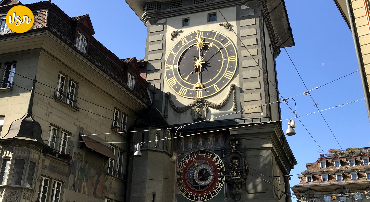เปิดประวัติหอนาฬิกา Prison Tower ที่ไม่ใช่แค่บอกเวลา
